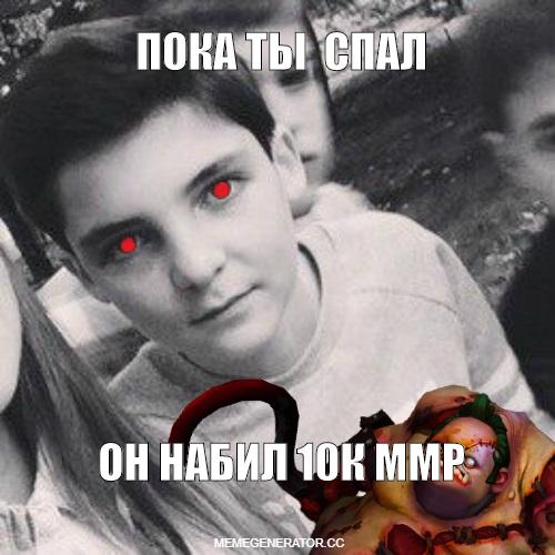 TIMA10KMMR